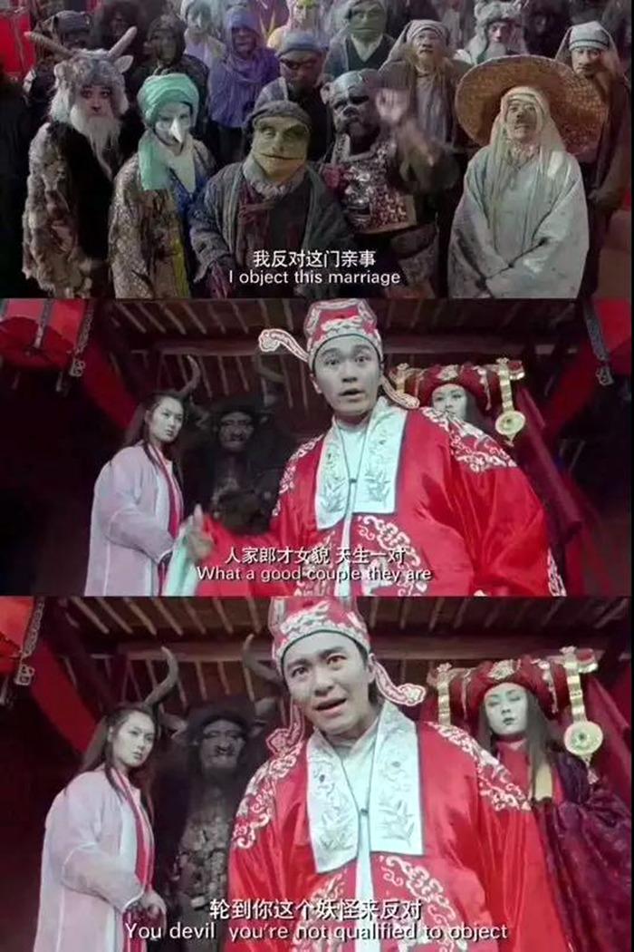林志玲:人家郎才女貌,天生一对,轮到你这妖怪来反对?