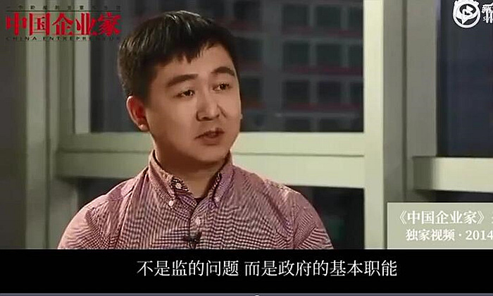 孙宇晨和王小川视频