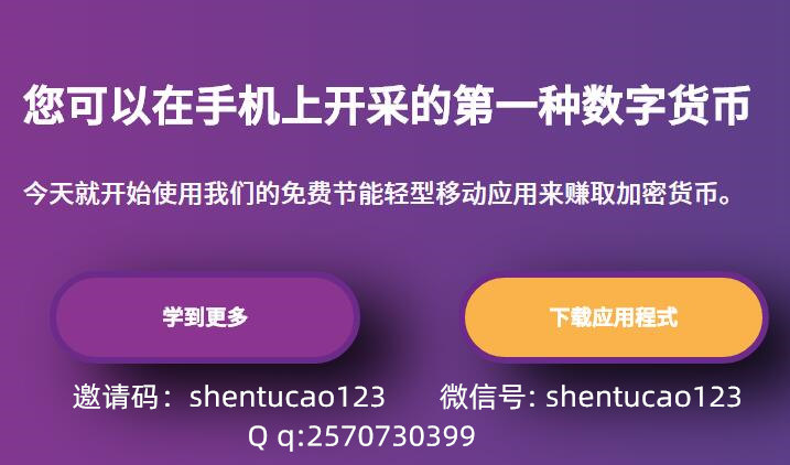 pi注册教程图解中文版下载_手机挖矿派币pi币官网下载