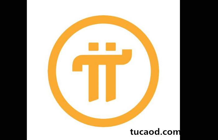 添加安全圈pi_安全圈挖币pi_兀币安全圈是什么?