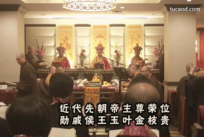 用流行音乐唱梵呗(即佛教歌曲)《瑜伽焰口》