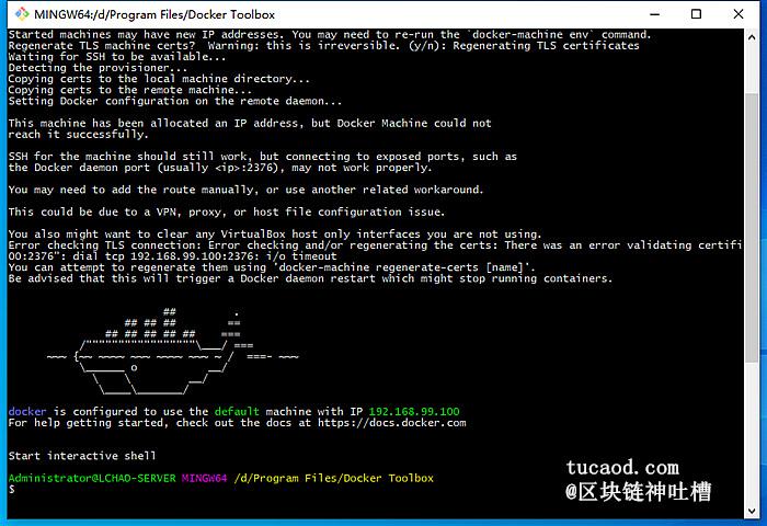 pi节点-再运行桌面的DockerSart程序