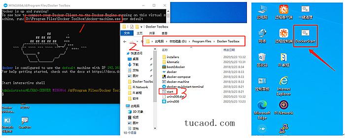 pi节点-DockerStart