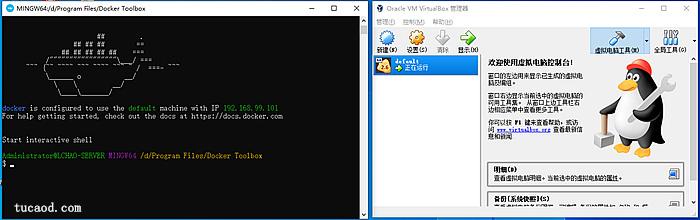 pi节点-DockerToolbox安装成功