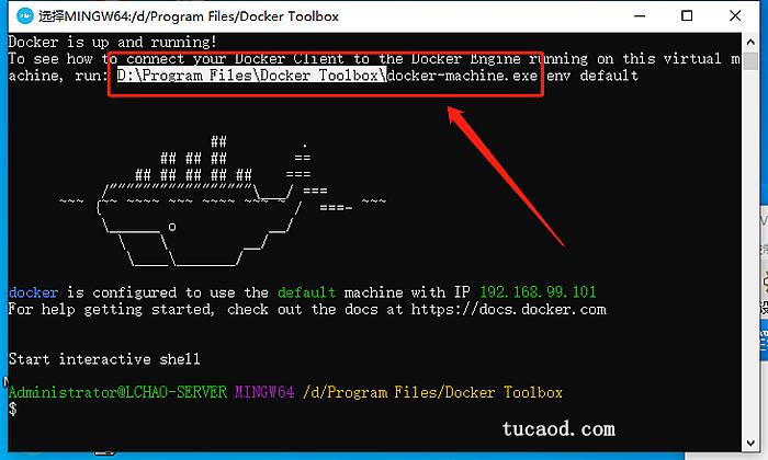 pi节点-Docker的守护进程