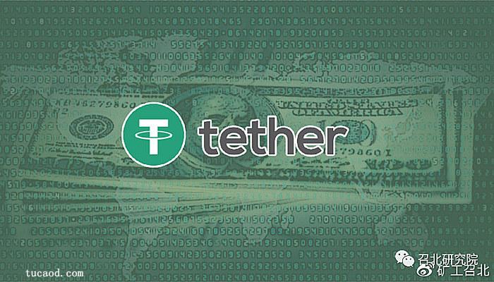 泰达币(Tether) USDT
