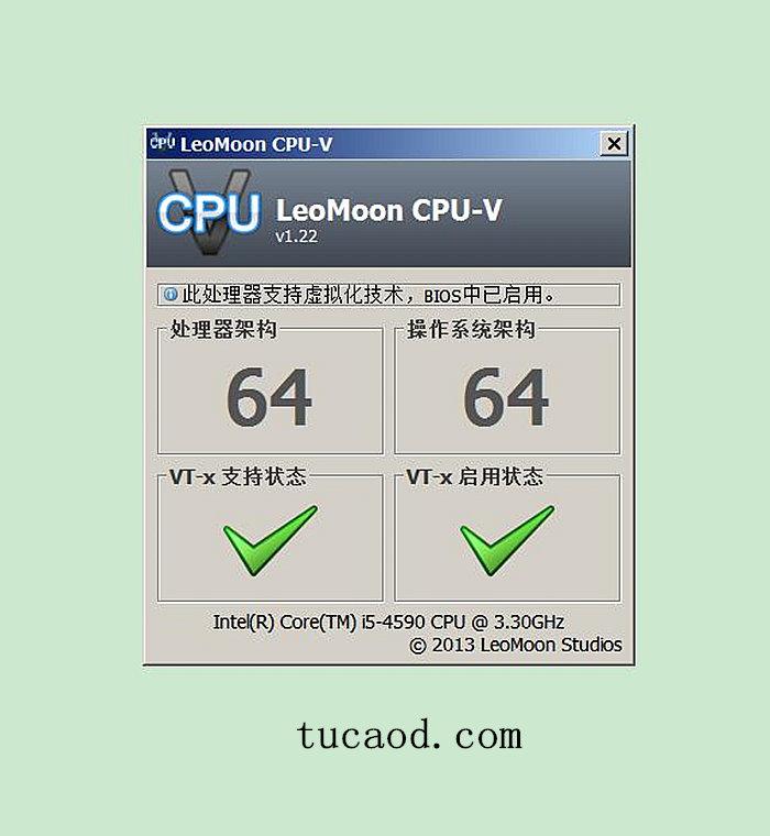 检查计算机CPU是否支持虚拟化CPU-Z