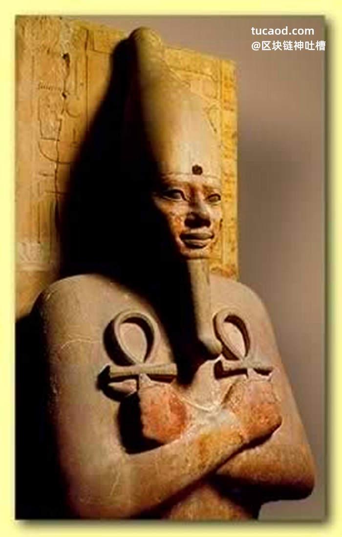 埃及法老的双手交叉