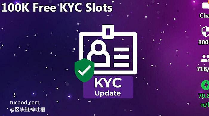 提供10万个KYC 认证Pi Network官方pi币先锋(Pioneer)100K Free KYC Slots