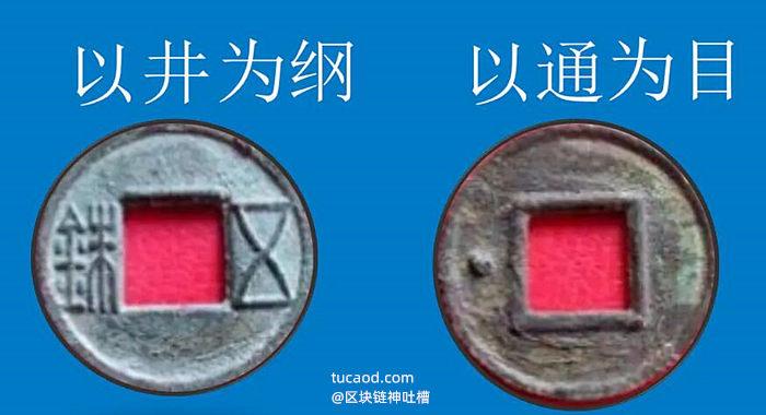"""以""""井""""为纲,以""""通""""为目_井通科技"""