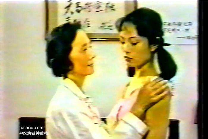 1988年的《红颜劫》高干的儿子选妻@阿骀@黄章晋ster