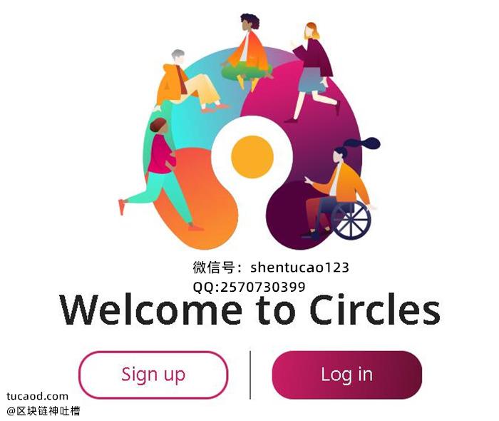 注册获取Circles币