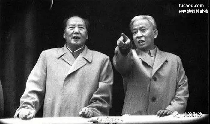 毛主席-刘少奇