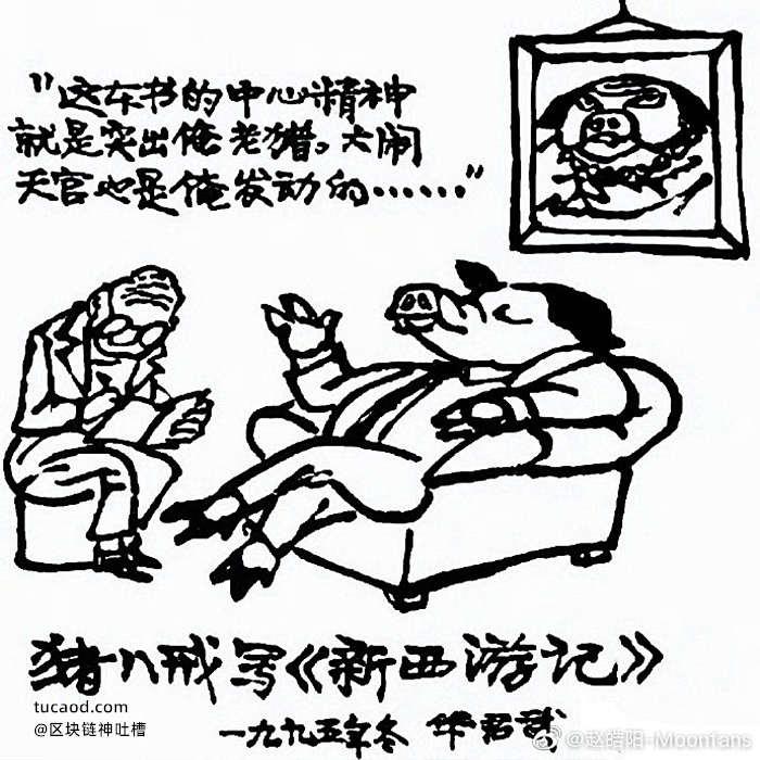 《我和我的家乡》影评 贪天之功,无耻之尤@赵皓阳-Moonfans