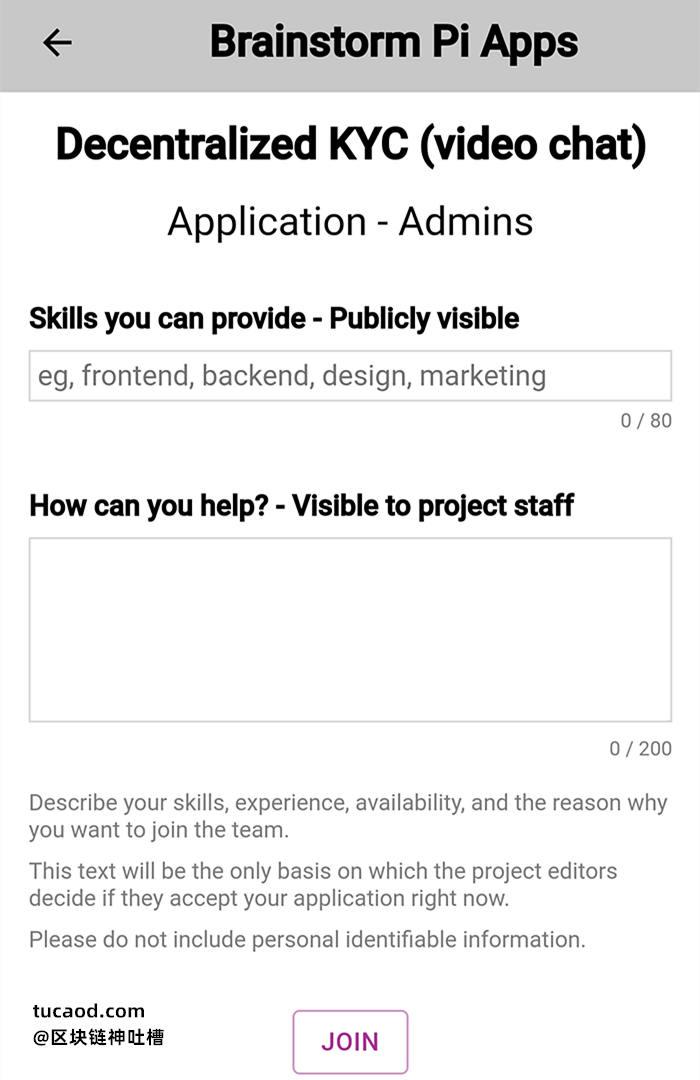 填写自我介绍-分布式视频真人认证-加入团队--Decentralized-KYC-(video chat)-Pi Brainstorm app
