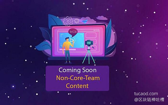 Pi应用程序的主屏幕公告广告开放通知(首先开放英文社区主播内容)coming soon Non-Core-Team content !suggest creator