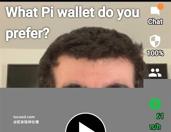Pi币钱包调查 What Pi wallet do you prefer? 派币Pi Network 最新消息动态