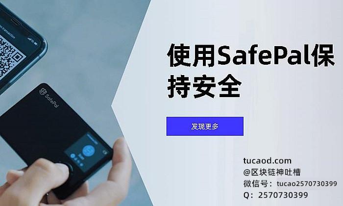 sfp币空投领取教程_SafePal下载App钱包_币安智能链Bep20