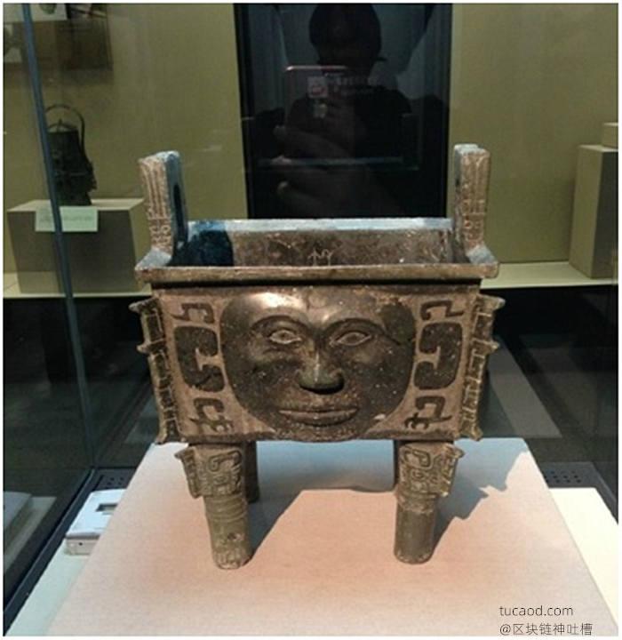 人面纹方鼎-青铜器